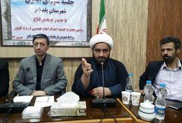 کمیته امداد منتسب به یک جناح نیست/ کمیته امداد باید  جایگاه خودش را در استان وشهرستان پیدا کند