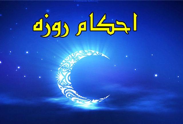 تذکر به روزه دار در حال افطار سهوی