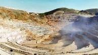 شناسایی 125 معدن متروکه در چهارمحال و بختیاری
