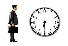 تغییر مجدد ساعت کاری ادارات و دستگاههای دولتی