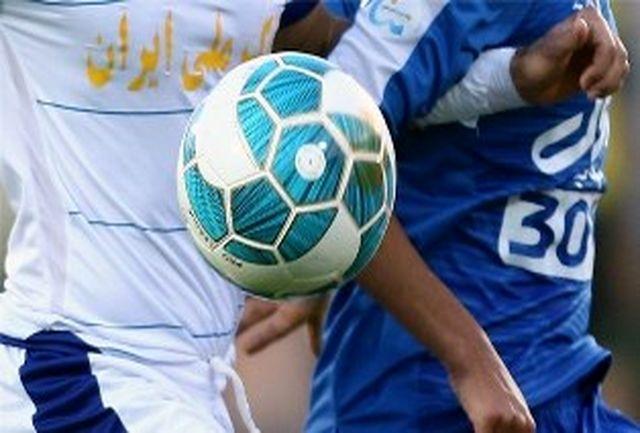 برنامه هفته دوازدهم لیگ برتر فوتبال اعلام شد