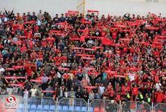 تصویر غمانگیز روی اسکوربرد استادیوم شهید وطنی+ ببینید