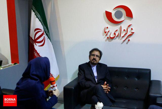 سخنان سخنگوی وزارت خارجه در غرفه خبرگزاری برنا/ ببینید