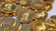 قیمت سکه و طلا امروز 23 شهریور/ سکه در آستانه 12 میلیونی شدن