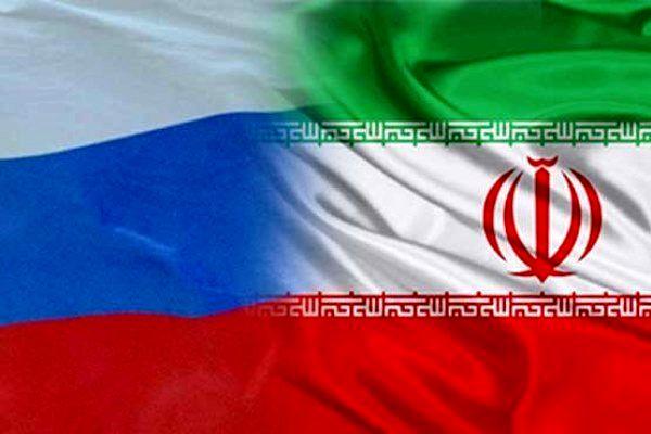 نشست کارشناسی با تجار ایرانی فعال در روسیه برگزار شد