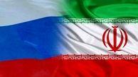 ایران و روسیه درباره برجام رایزنی کردند