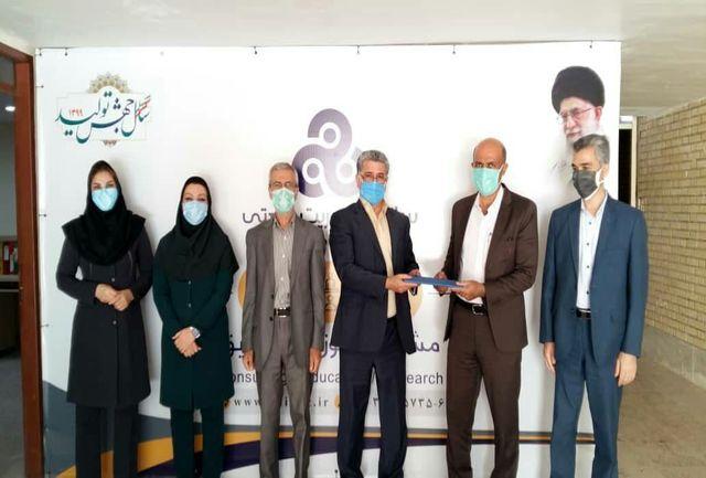 تفاهمنامه همکاری سازمان مدیریت صنعتی و فنی و حرفه ای خوزستان منعقد شد