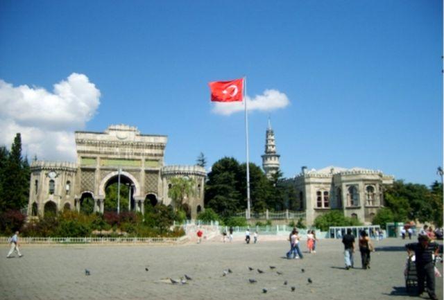 تحصیل در دانشگاه های استانبول ترکیه