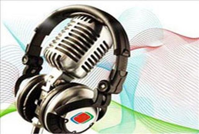نخستین شبکه محلی رادیویی در بوستان رازی آغاز به کار کرد