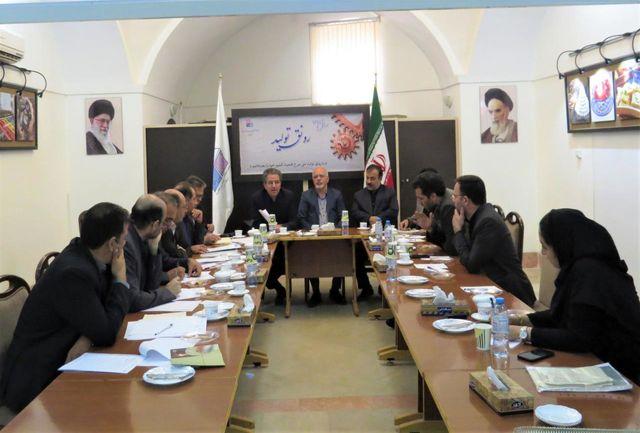 برگزاری کمیته پایش مصوبات اقتصاد مقاومتی با حضور رئیس و معاونین سازمان صمت