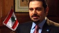 سعد الحریری فهرست وزیران پیشنهادى خود را به رئیس جمهور ارائه کرد