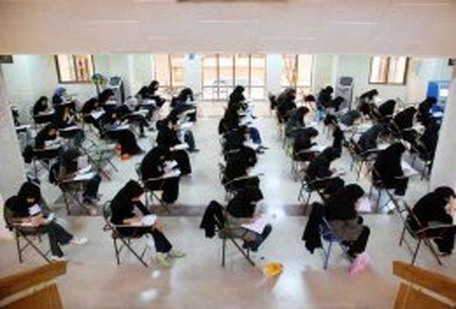 امروز؛ آغاز توزیع كارت آزمون زبان تخصصی وزارت بهداشت