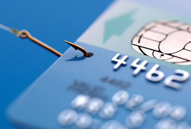 عددی که اطلاعات بانکی شما را لو میدهد!