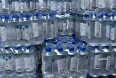 اهدای الکل سفید به بیمارستان امام حسین (ع) شاهرود