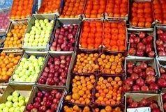آغاز توزیع میوه شب عید در البرز