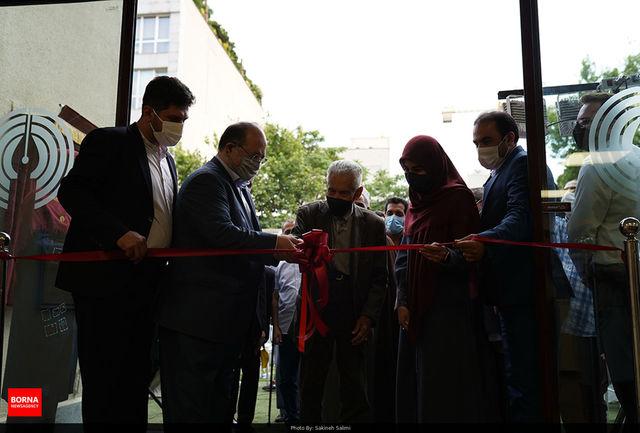 موزه و مرکز اسناد انتشارات علمی و فرهنگی افتتاح شد