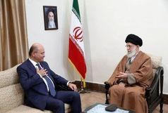 رییس جمهور عراق با رهبر انقلاب دیدار کرد
