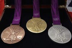 مراسم تجلیل از هیئتهای ورزشی و قهرمانان و مدال آوران مهران برگزار شد
