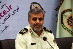 دستگیری ۲۱ سارق مسلح با 35 فقره سرقت در سیستان وبلوچستان