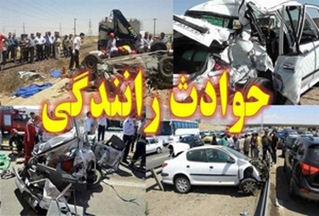 سانحه رانندگی در محور ایرانشهر