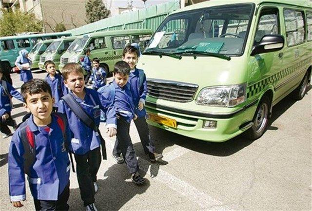 کلاس حضوری مدارس اصفهان و سه شهرستان دیگر با یک هفته تاخیر آغاز خواهد شد