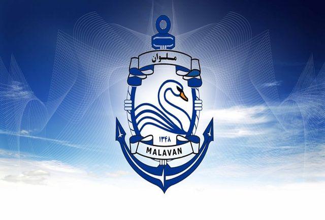 ثبت قرارداد بازیکنان تیم فوتبال بانوان ملوان