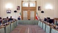 وزیر امور خارجه با اعضای مجمع غیر دولتی حامیان مردمی فلسطین دیدار کرد