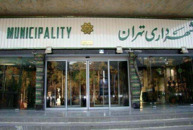 شهرداری تهران گزارش تفریغ بودجه ۹۶ را به کمیسیون شوراها ارائه کند/ احتمال سوال از وزیر نفت