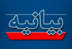 بیانیه جامعه ورزشی و جوانان آذربایجانغربی در محکومیت اهانت رئیس جمهور فرانسه به پیامبر اسلام