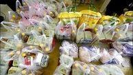 توزیع بسته های ستاد اجرایی فرمان امام در ایلام آغاز شد