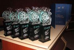 مهلت ارسال آثار به سی و ششمین دوره جایزه کتاب سال تمدید شد