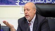 لوگوی شهر دوستدار کودک، مسئولیت اصفهان را بیشتر میکند