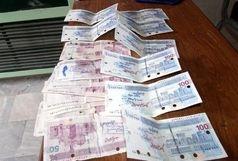 کشف 181 چک پول تقلبی 50 هزاری!