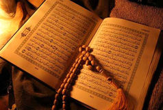 آغاز برگزاری جشنواره منطقه ای قرآنی از 22 اردیبهشت ماه