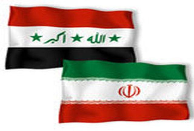 عراق مایل به توسعه روابط تجاری با ایران است
