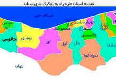 به این 5 شهر مازندران فعلا به خاطر کرونا اصلا سفر نکنید!