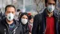 در محیط های عمومی حتما ماسک بزنید/ مشارکت البرز در مطالعات دارویی درمان کرونا