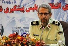 کشف 23 پرونده جرایم اقتصادی به ارزش 638 میلیارد ریال در اصفهان