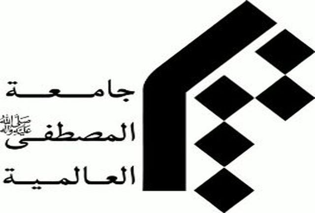 تولیدات جدید آموزش زبان فارسی دانشگاه مجازی المصطفی رونمایی شد