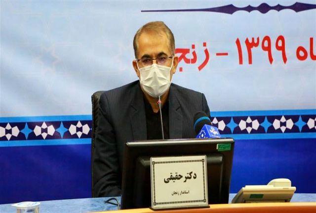 استاندار زنجان: زمین مورد نیاز برای ساخت مسکن ایثارگران تامین شد