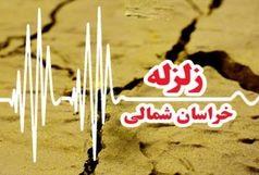 زمین لرزه  4.1 ریشتری در شهر شوقان خراسان شمالی