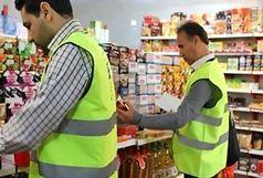 هیچ کالایی در آذربایجانغربی اجازه افزایش قیمت ندارد
