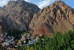 شناخته شدن 18 میراث طبیعی واجد ارزش برای ثبت در آثار ملی کشور