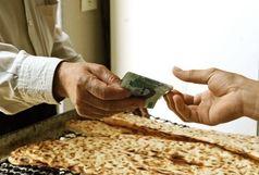 افزایش ۲۰ تا ۲۵ درصدی نرخ نان در خراسان جنوبی