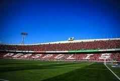 تصویری نایاب و جالب از چهار پرسپولیسی فوتبال ایران+عکس