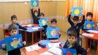 آموزش ۲۰ هزار نفر از اولیای نوآموزان پایه اول ابتدایی