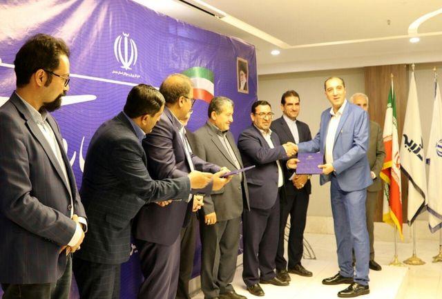 استان تهران به عنوان روابط عمومی های برتر کشور معرفی شد