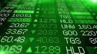 اطلاعات مختصر و مفید درباره عرضه اولیه بورس، سهام عدالت و سامانه سجام