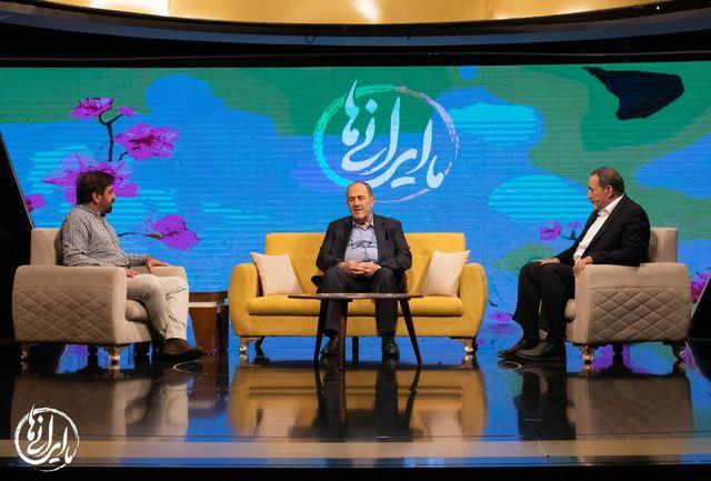 سرای احسان مهمان برنامه «ما ایرانیها»