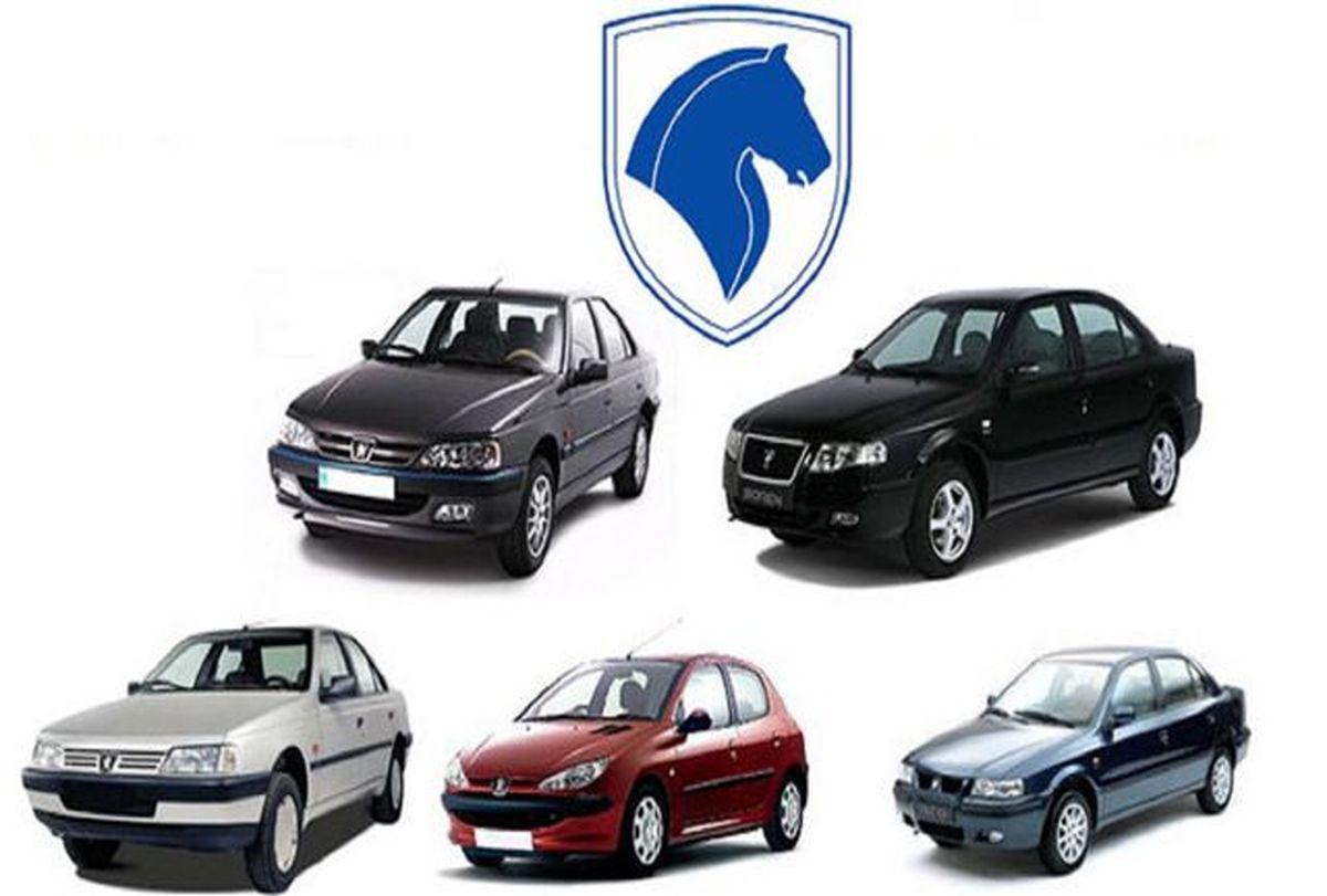 اسامی برندگان رزرو دوم فروش فوق العاده ایران خودرو اعلام شد - مرحله هجدهم
